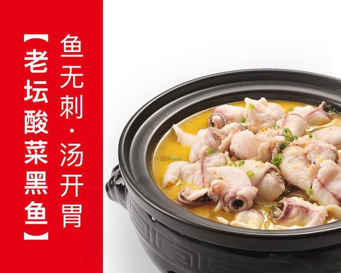 四道菜(三明万达店)