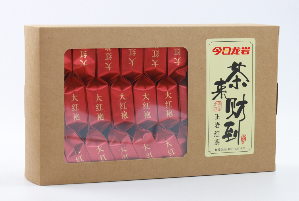88元(2盒)抢原价168元正岩大红袍茶叶 武夷山岩茶正岩果香特级乌龙茶独立包装+礼盒装,限量100份!
