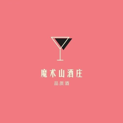 魔术山酒庄