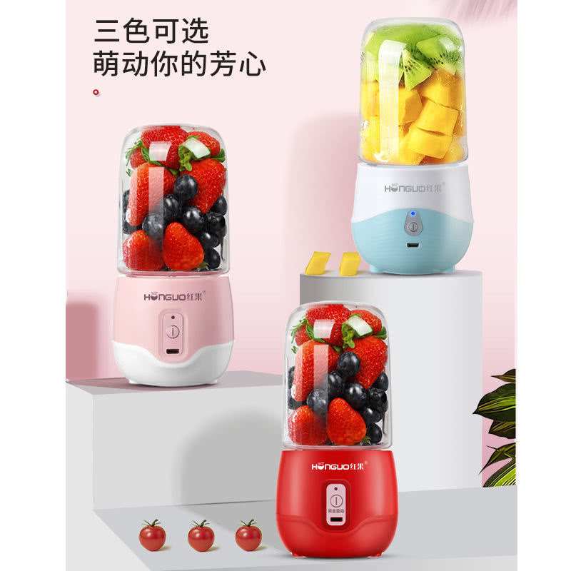 红果便携式榨汁机家用水果小型充电迷你美人劫榨汁杯,比市场价优惠55元!