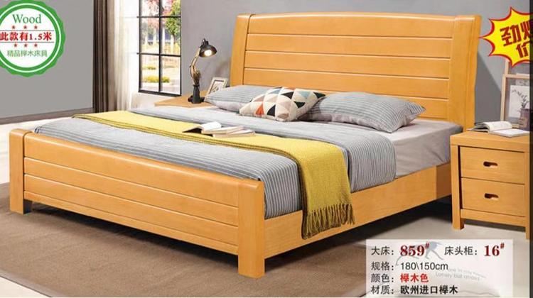 全套仅需1899元!全实木榉木床1.8米/1.5米双人床,送床头柜一个,3E环保棕垫一张!